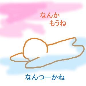 Cocolog_oekaki_2010_09_15_17_40