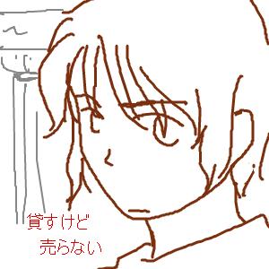 Cocolog_oekaki_2012_01_21_22_00